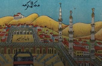 muhammed-omslag-2