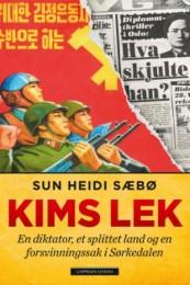 KIMS_LEK